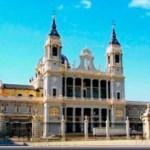 Собор Святой девы Альмудены (Catedral de la Almudena)