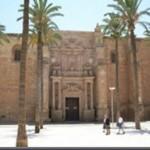 Собор Воплощения (Catedral de Encarnacion)