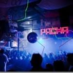 Легендарный клуб Pacha Ibiza