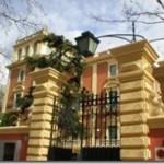 "Музей Ласаро Гальдиано — ""тайная комната"" Мадрида"