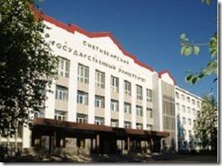 Достопримечательности и гостиницы Сыктывкара куда пойти гостям города
