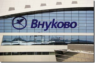 Aeroport_Vnukovo