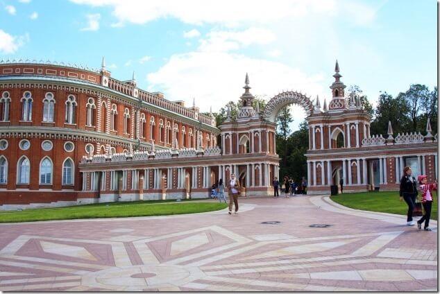 Москва, Царицино