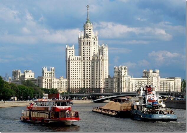 Москва, вид на МГУ